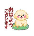 毎日使えるかわいい♥トイプードル「初秋」(個別スタンプ:02)