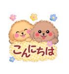 毎日使えるかわいい♥トイプードル「初秋」(個別スタンプ:03)