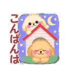 毎日使えるかわいい♥トイプードル「初秋」(個別スタンプ:04)