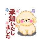 毎日使えるかわいい♥トイプードル「初秋」(個別スタンプ:06)