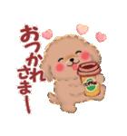 毎日使えるかわいい♥トイプードル「初秋」(個別スタンプ:10)