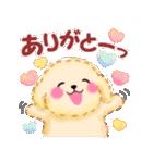 毎日使えるかわいい♥トイプードル「初秋」(個別スタンプ:13)