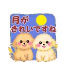毎日使えるかわいい♥トイプードル「初秋」(個別スタンプ:24)