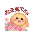 毎日使えるかわいい♥トイプードル「初秋」(個別スタンプ:29)
