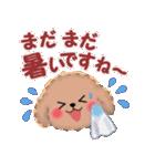 毎日使えるかわいい♥トイプードル「初秋」(個別スタンプ:33)