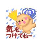 毎日使えるかわいい♥トイプードル「初秋」(個別スタンプ:34)