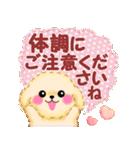 毎日使えるかわいい♥トイプードル「初秋」(個別スタンプ:35)