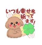 毎日使えるかわいい♥トイプードル「初秋」(個別スタンプ:36)