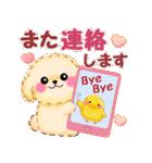 毎日使えるかわいい♥トイプードル「初秋」(個別スタンプ:38)