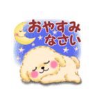 毎日使えるかわいい♥トイプードル「初秋」(個別スタンプ:40)