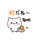 気づかいのできるネコ♪動く秋編(個別スタンプ:01)