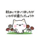 気づかいのできるネコ♪動く秋編(個別スタンプ:03)