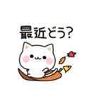 気づかいのできるネコ♪動く秋編(個別スタンプ:04)