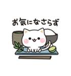 気づかいのできるネコ♪動く秋編(個別スタンプ:08)