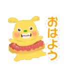 カラフルモンスターMAKA☆RONのきもち(個別スタンプ:01)