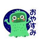 カラフルモンスターMAKA☆RONのきもち(個別スタンプ:02)