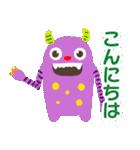 カラフルモンスターMAKA☆RONのきもち(個別スタンプ:03)