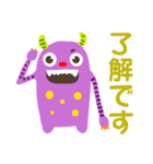 カラフルモンスターMAKA☆RONのきもち(個別スタンプ:04)