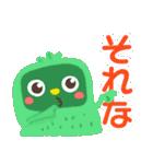 カラフルモンスターMAKA☆RONのきもち(個別スタンプ:05)