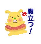 カラフルモンスターMAKA☆RONのきもち(個別スタンプ:06)