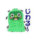 カラフルモンスターMAKA☆RONのきもち(個別スタンプ:07)
