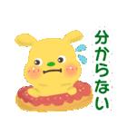 カラフルモンスターMAKA☆RONのきもち(個別スタンプ:08)
