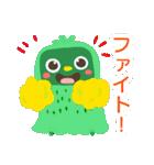 カラフルモンスターMAKA☆RONのきもち(個別スタンプ:10)