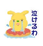 カラフルモンスターMAKA☆RONのきもち(個別スタンプ:11)