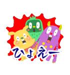 カラフルモンスターMAKA☆RONのきもち(個別スタンプ:13)