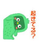 カラフルモンスターMAKA☆RONのきもち(個別スタンプ:14)