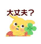 カラフルモンスターMAKA☆RONのきもち(個別スタンプ:18)