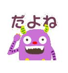 カラフルモンスターMAKA☆RONのきもち(個別スタンプ:19)