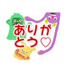 カラフルモンスターMAKA☆RONのきもち(個別スタンプ:20)