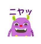 カラフルモンスターMAKA☆RONのきもち(個別スタンプ:21)