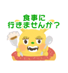 カラフルモンスターMAKA☆RONのきもち(個別スタンプ:22)