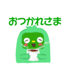 カラフルモンスターMAKA☆RONのきもち(個別スタンプ:23)