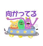 カラフルモンスターMAKA☆RONのきもち(個別スタンプ:24)