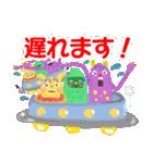 カラフルモンスターMAKA☆RONのきもち(個別スタンプ:25)