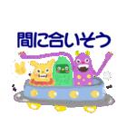 カラフルモンスターMAKA☆RONのきもち(個別スタンプ:26)