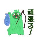 カラフルモンスターMAKA☆RONのきもち(個別スタンプ:27)