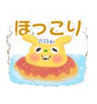 カラフルモンスターMAKA☆RONのきもち(個別スタンプ:30)
