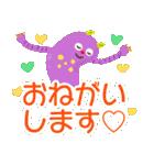 カラフルモンスターMAKA☆RONのきもち(個別スタンプ:31)