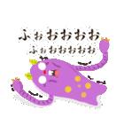 カラフルモンスターMAKA☆RONのきもち(個別スタンプ:33)