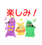 カラフルモンスターMAKA☆RONのきもち(個別スタンプ:35)