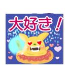 カラフルモンスターMAKA☆RONのきもち(個別スタンプ:37)