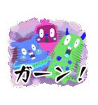 カラフルモンスターMAKA☆RONのきもち(個別スタンプ:39)