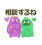カラフルモンスターMAKA☆RONのきもち(個別スタンプ:40)