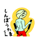 ぬんちゃキャベツ(個別スタンプ:9)