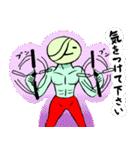 ぬんちゃキャベツ(個別スタンプ:16)