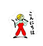 ぬんちゃキャベツ(個別スタンプ:17)
